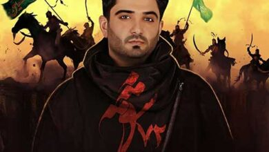 Shahin jamshidpour 72 ashiq 390x220 - دانلود آلبوم نوحه ترکی جدید شاهین جمشیدپور به نام ۷۲ عاشق