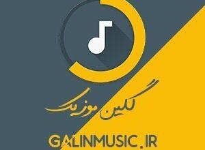 mirələm mirələmov ghabimnan 300x220 - دانلود آهنگ ترکی میر اعلم میر اعلم به نام قلبیمنن سیلمدیم سنی