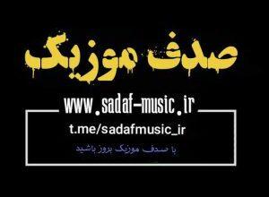 rahim nobari   adi hosinon 300x220 - دانلود نوحه ترکی رحیم نوبری بنام آدی حسینون