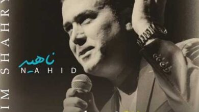 rahim shahryari nahid 390x220 - دانلود آهنگ ترکی رحیم شهریاری به نام ناهید -آخشاملار چراغ یانار آلوده لر
