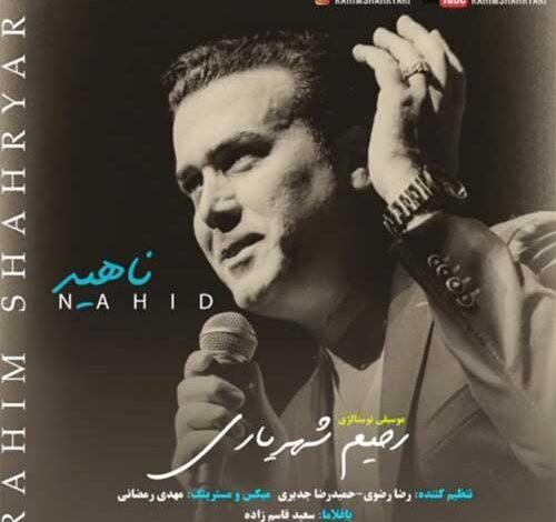 rahim shahryari nahid 500x470 - دانلود آهنگ ترکی رحیم شهریاری به نام ناهید -آخشاملار چراغ یانار آلوده لر