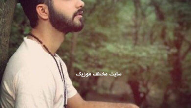 64 1 390x220 - دانلود فول آلبوم تمامی آهنگ های محمد امیری یکجا باکیفیت 320 و 128 به همراه پخش آنلاین