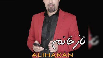 Ali Hakan Naz Khanim 390x220 - دانلود آهنگ جدید علی هاکان به نام ناز خانیم