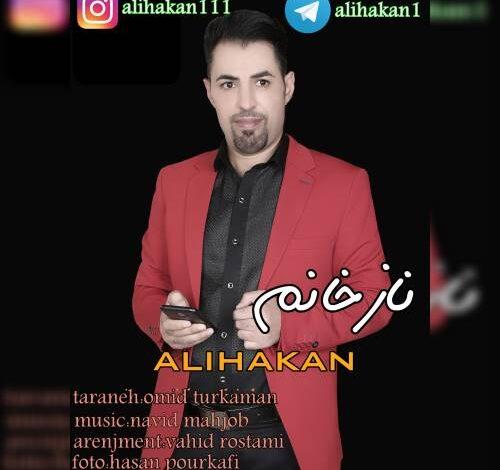 Ali Hakan Naz Khanim 500x470 - دانلود آهنگ جدید علی هاکان به نام ناز خانیم