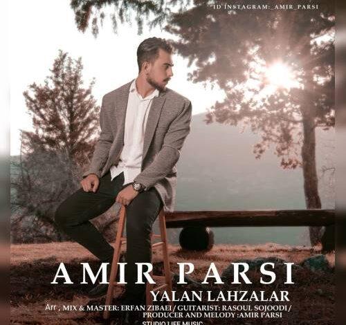 Amir Parsi Yalan Lahzalar 500x470 - دانلود آهنگ جدید امیر پارسی به نام یالان لحظه لر