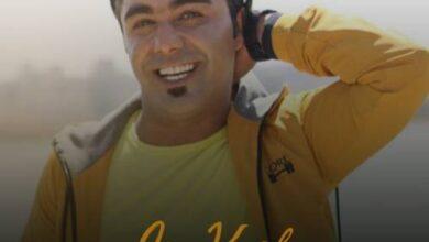 Hafez Ebrahimi Ey Kash 390x220 - دانلود آهنگ جدید حافظ ابراهیمی به نام ای کاش