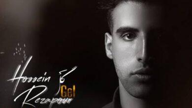 Hossein Rezapour Gel 390x220 - دانلود آهنگ جدید حسین رضاپور به نام گل