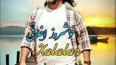 Khoshruz Akhlaghi Xalalar 390x220 - دانلود آهنگ جدید خوشروز اخلاقی به نام خالالار