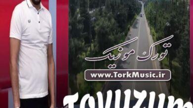 Nurlan Ordubadli Tovuzum 390x220 - دانلود آهنگ ترکی تووزوم از نورلان اوردوبادلی