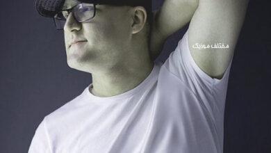 64 1 390x220 - دانلود فول آلبوم تمامی آهنگ های محمد طاهر یکجا باکیفیت 320 و 128 به همراه پخش آنلاین