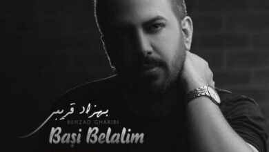 Behzad Gharibi Basi Belalim 390x220 - دانلود آهنگ جدید بهزاد قریبی به نام باشی بلالیم