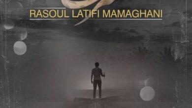 Rasoul Latifi Hasrat 390x220 - دانلود آهنگ جدید رسول لطیفی به نام حسرت