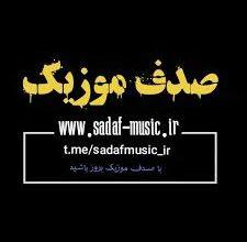 jamil bayrami  gash gara kiprik gara 225x220 - دانلود آهنگ ترکی جمیل بایرامی بنام قاش قارا کیپریک قارا